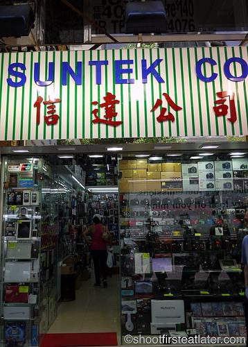 Suntek Company